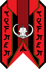 Standing banner for House bIrjaj